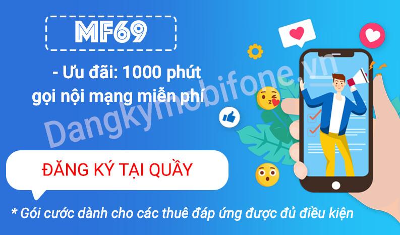 huong-dan-dang-ky-goi-cuoc-mf69-mobifone