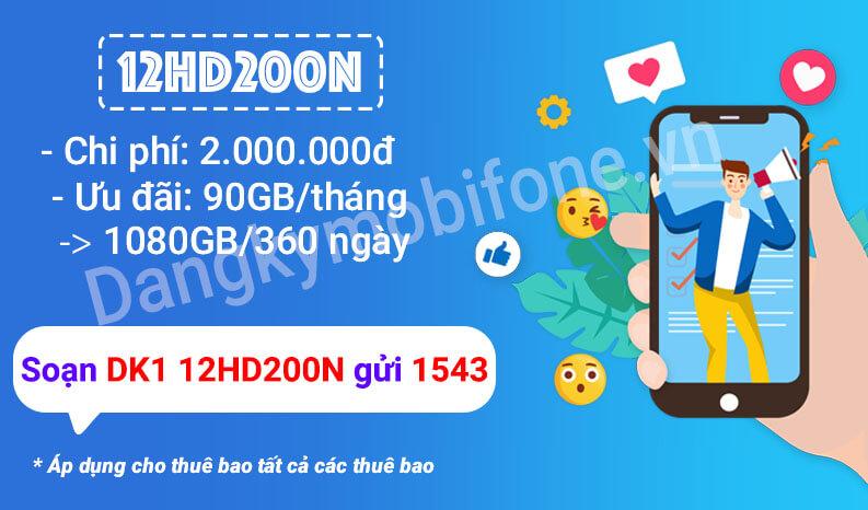 huong-dan-dang-ky-goi-cuoc-12hd200n-mobifone